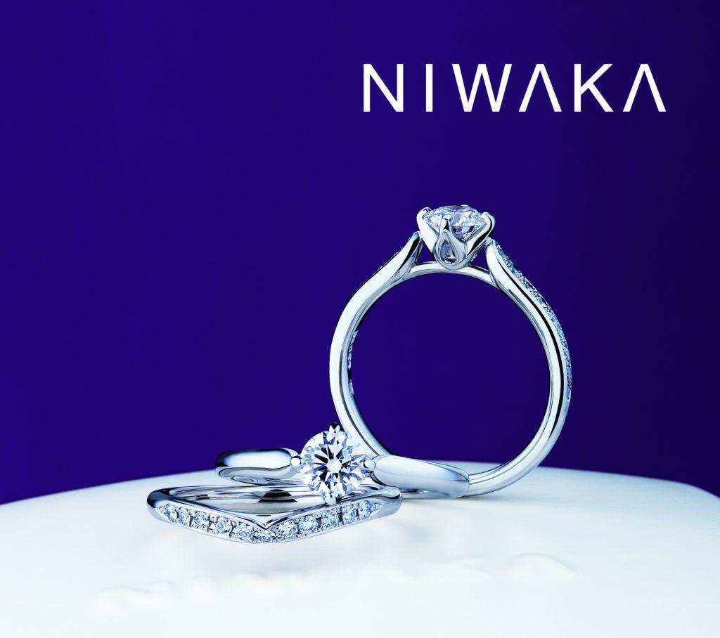 NIWAKA 婚約指輪 睡蓮