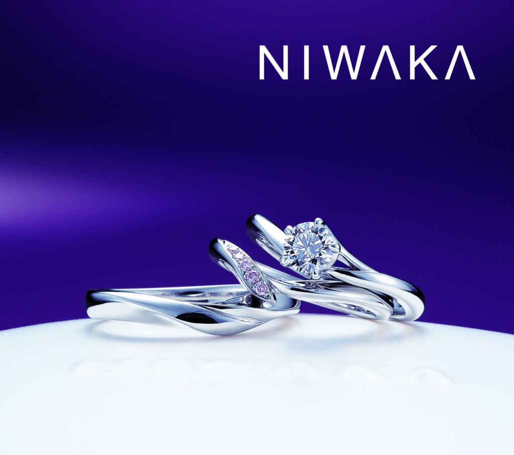 NIWAKA 初桜 結婚指輪 ペアリング