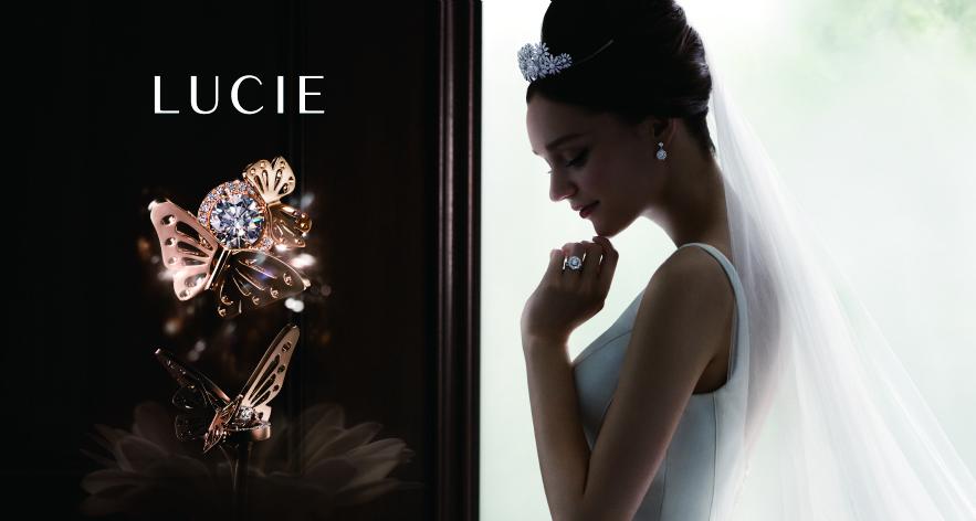 結婚指輪をはめてる花嫁 LUCIE