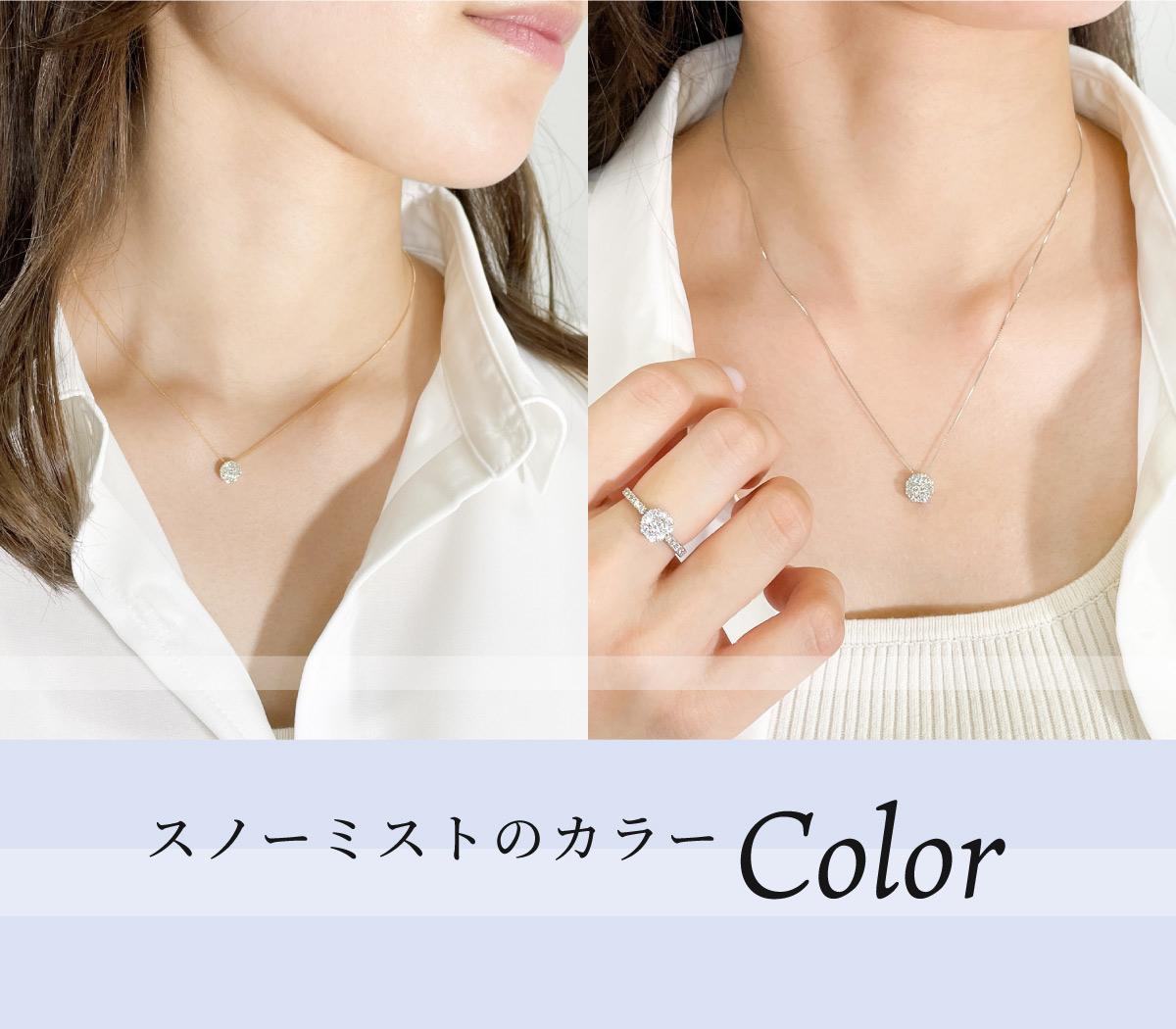ダイヤモンドネックレスを着用している画像