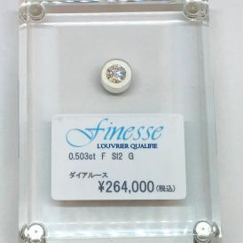 0.503ct  F-color  SI2 Good